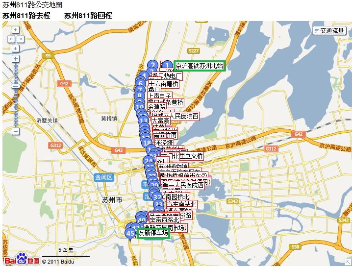 【整理】苏州各个火车站的位置和区别 + 如何(从苏州站)到苏州北站 v2011-11-24 - againinput - 知道 + 有趣 + 有意义 = 完美