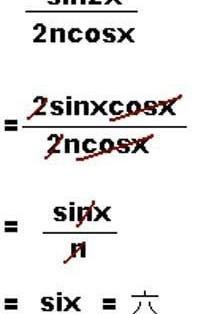 强大到把老师气晕的答案!!@@(真是服了!!@@@~~~~)