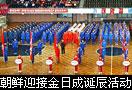 朝鲜举行多种活动迎接金日成诞辰日