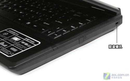 双核配X3100集显 3699元神舟F1500评测