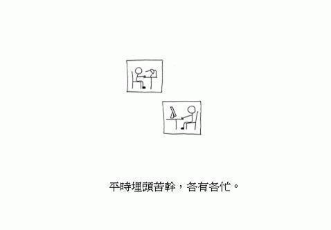 pic_kaixin001_2_53880392_diary.jpeg