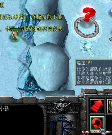 【魔兽RPG密室】保卫巨虾BuySpell攻略在坑爹地图逃脱攻略第十三图片