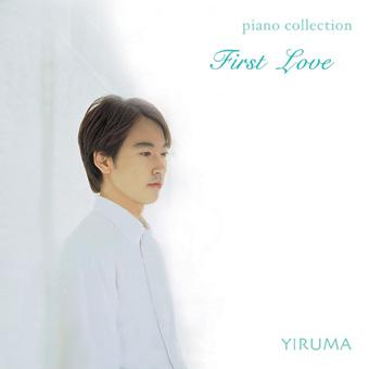 【歌曲推荐】River Flows In You(钢琴改编版) - yiruma