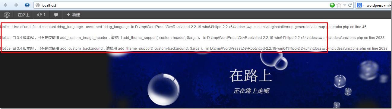 see-debug-info_thumb.png