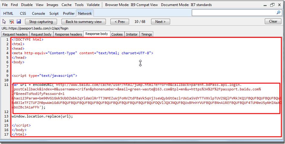 login ok resp html