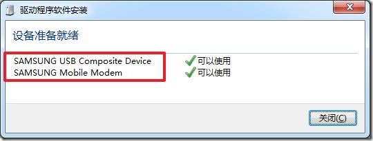 samsung usb device ok