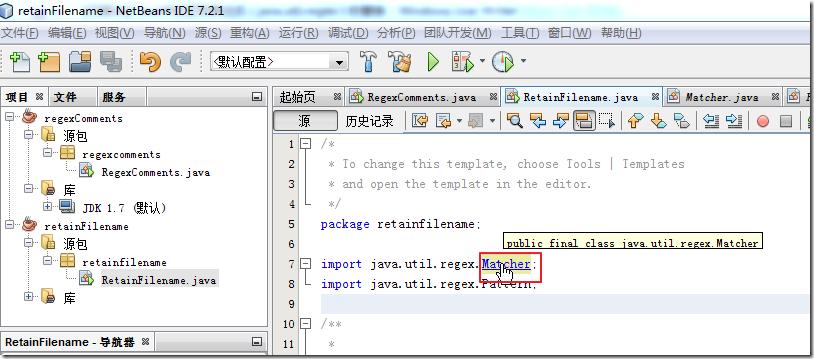 【已解决】Java中的正则表达式(java.util.regex)的替换