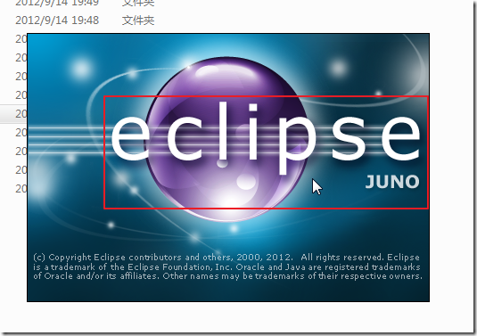 eclipse launch ui
