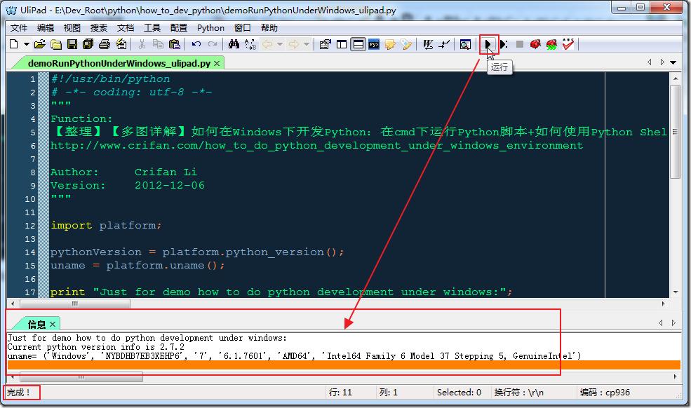 how to run angularjs code in ubuntu