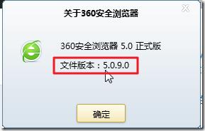 【未解决】64位的Win7下,360浏览器经常卡死,运行很慢