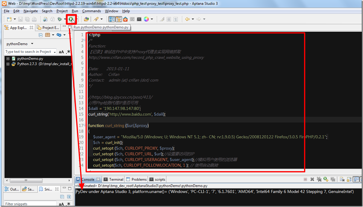 run php code but outpu cur py prj