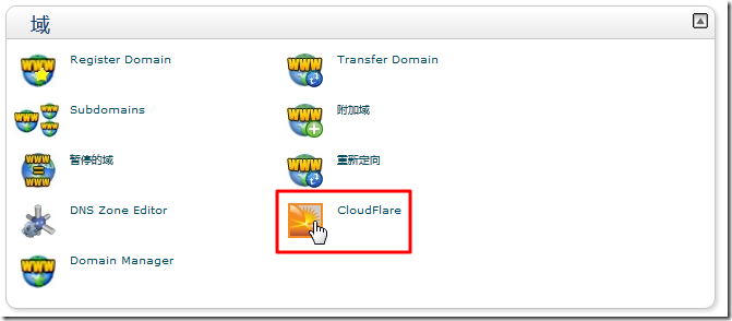 click the CloudFlare