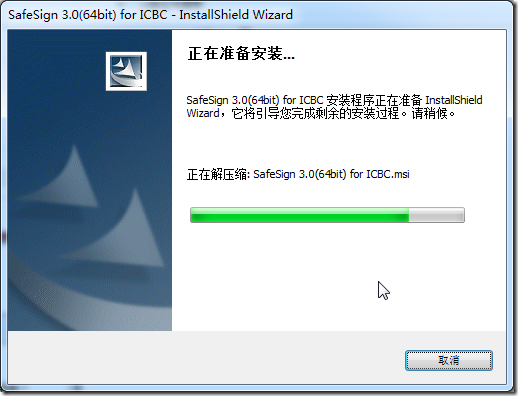 extracting safesign 3.0 64bit for icbc msi