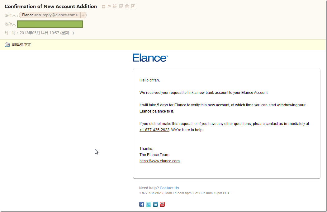elance mail notice account after 5 days ok