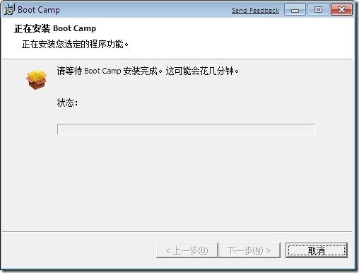 install bootcamp 4