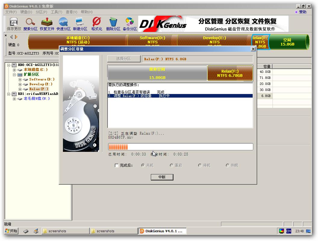 splitting prev part of 15GB before F disk