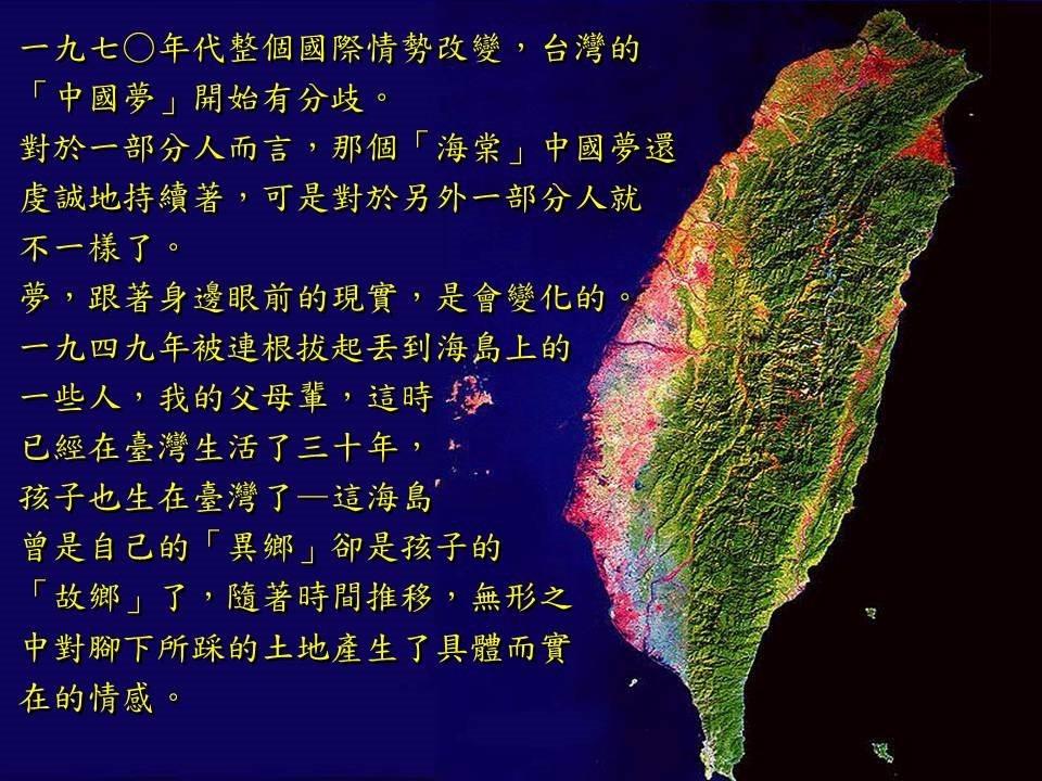 longyingtai_peking_presentation_17