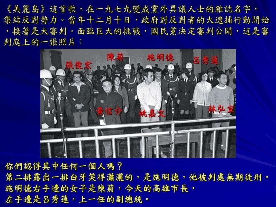 longyingtai_peking_presentation_24