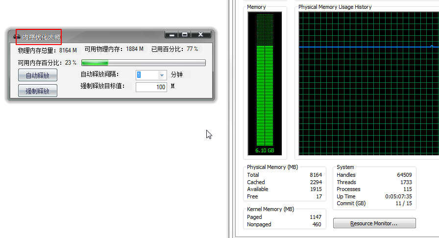 memory optimize master before is 6.10GB