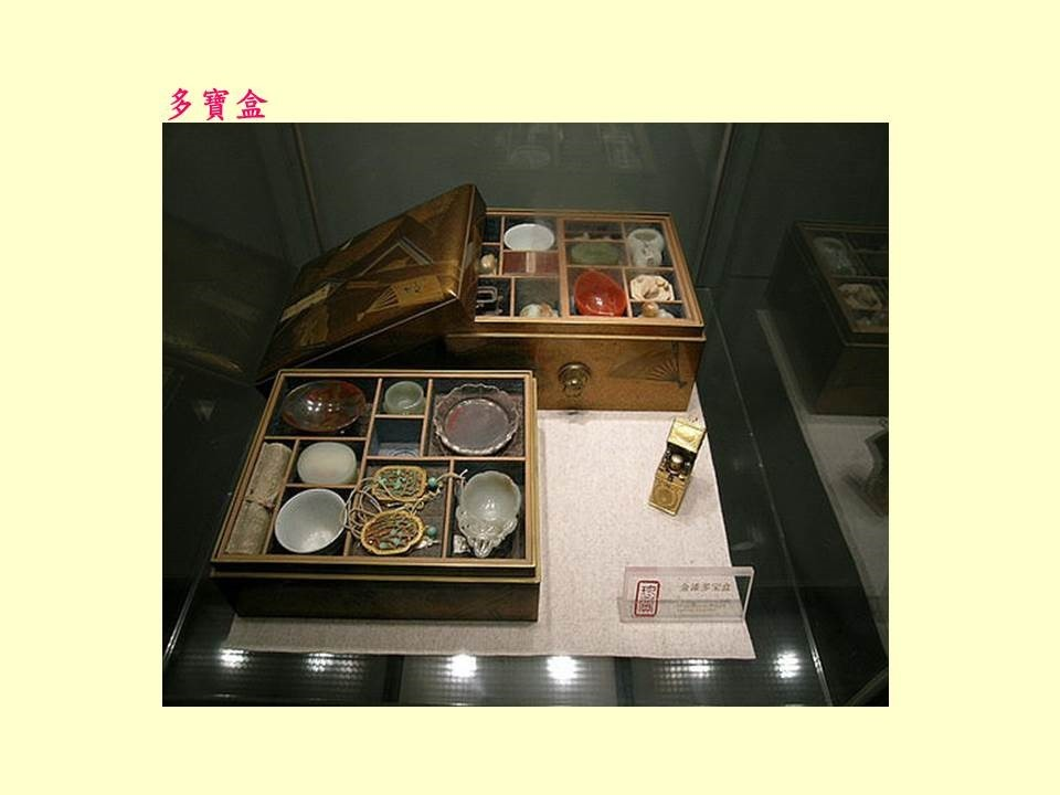 the_imperial_palace_buried_treasure_36