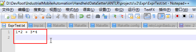 created expr text txt file