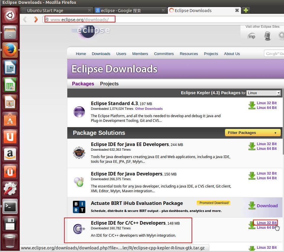 【记录】Ubuntu中下载和安装Eclipse