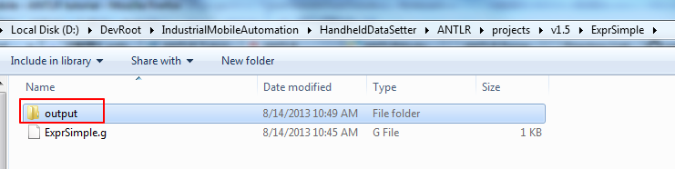 generated output folder
