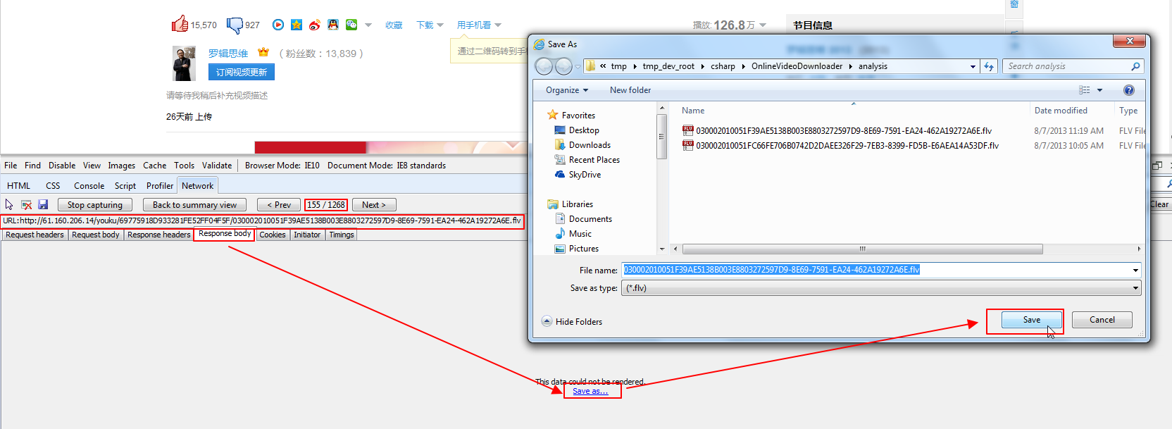 reponse body save as flv file