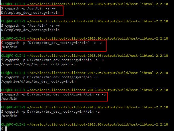 【记录】Cygwin下把Windows的路径转换为Linux路径