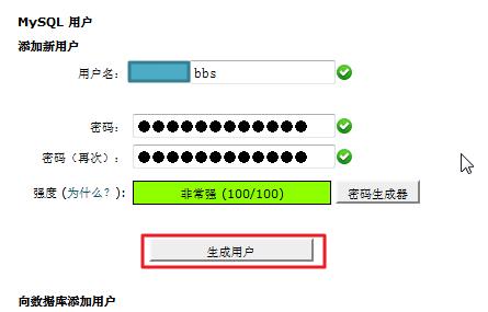 input use tool gen pwd username create bbs user