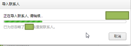 is importing contact