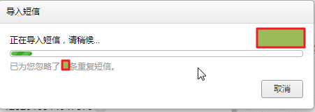 is importing sms