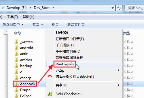 some folder right click runcygwin
