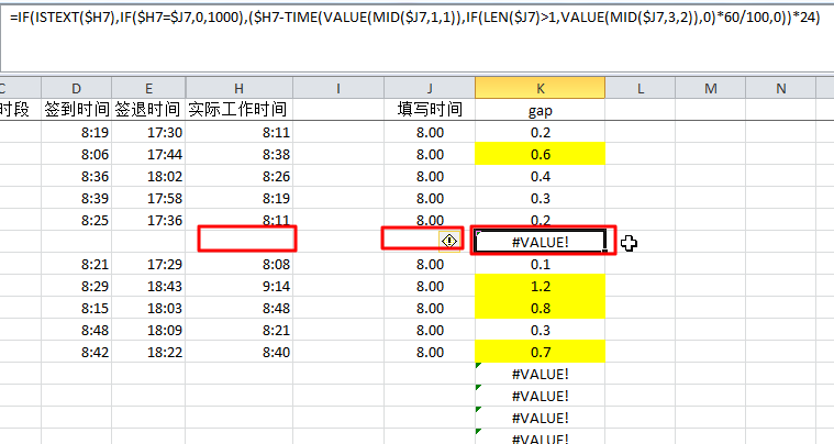 h2 and j2 both empty will null value