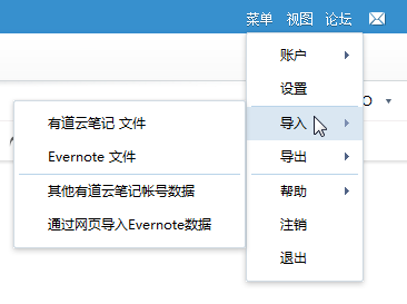 note support multiple format import