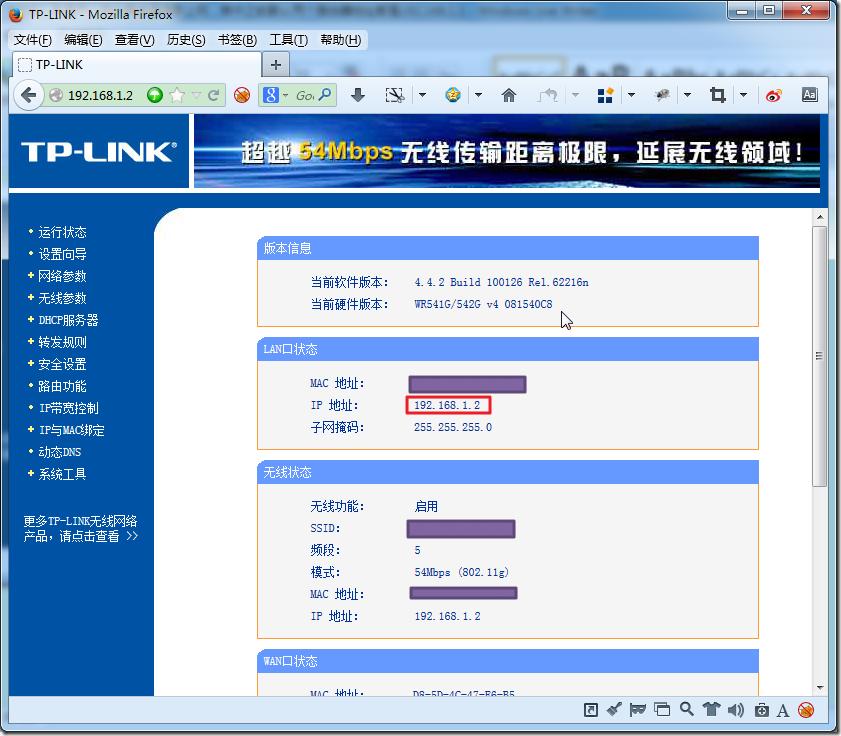 tplink wr541g v4 now is 192.168.1.2 ip