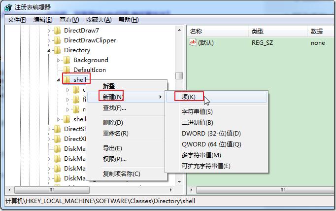 【记录】恢复cygwin开发环境:右键打开cygwin+mintty为交互窗口+mintty支持log文件