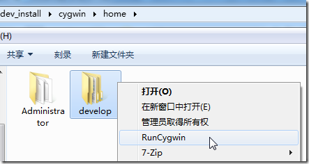 under deveop right click can show runcygwin