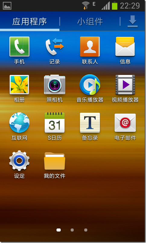 Screenshot_2013-11-03-22-29-02