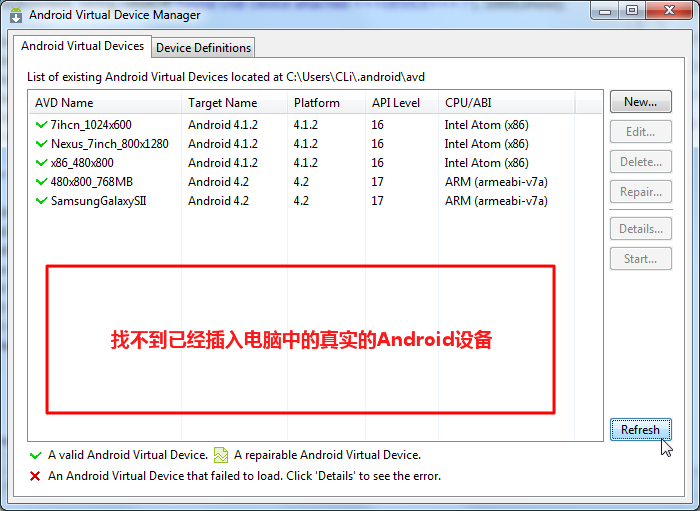 【已解决】ADT中的Android Virtual Device Manager中找不到我的android设备Samsung的PAD:GT-PT3110