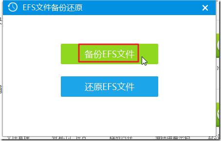 backup efs file