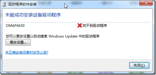 but can not found omap4430 driver