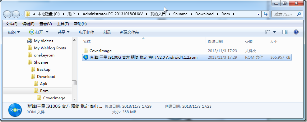 can see downloaded xinfeng i9100g rom