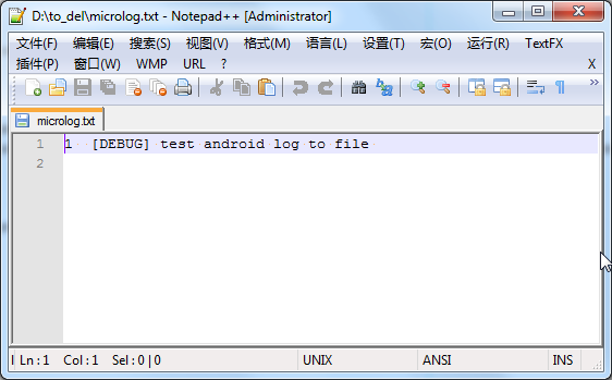 microlog file content