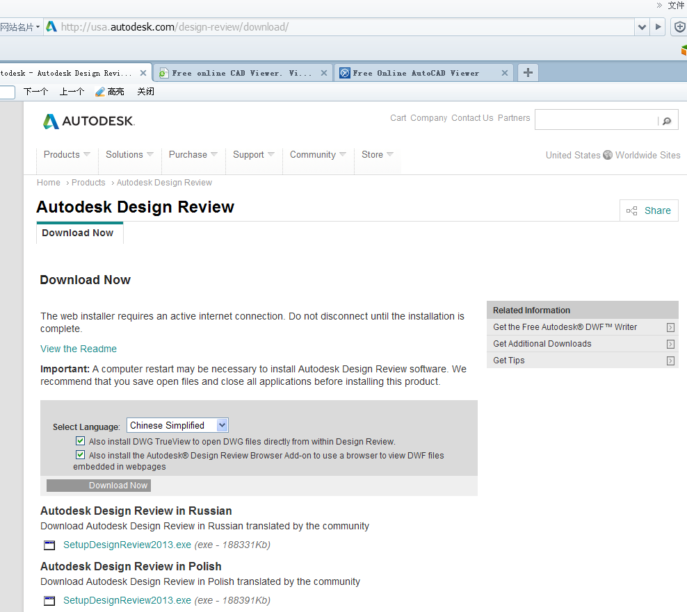 autodesk-design-review-download-now_thumb.png