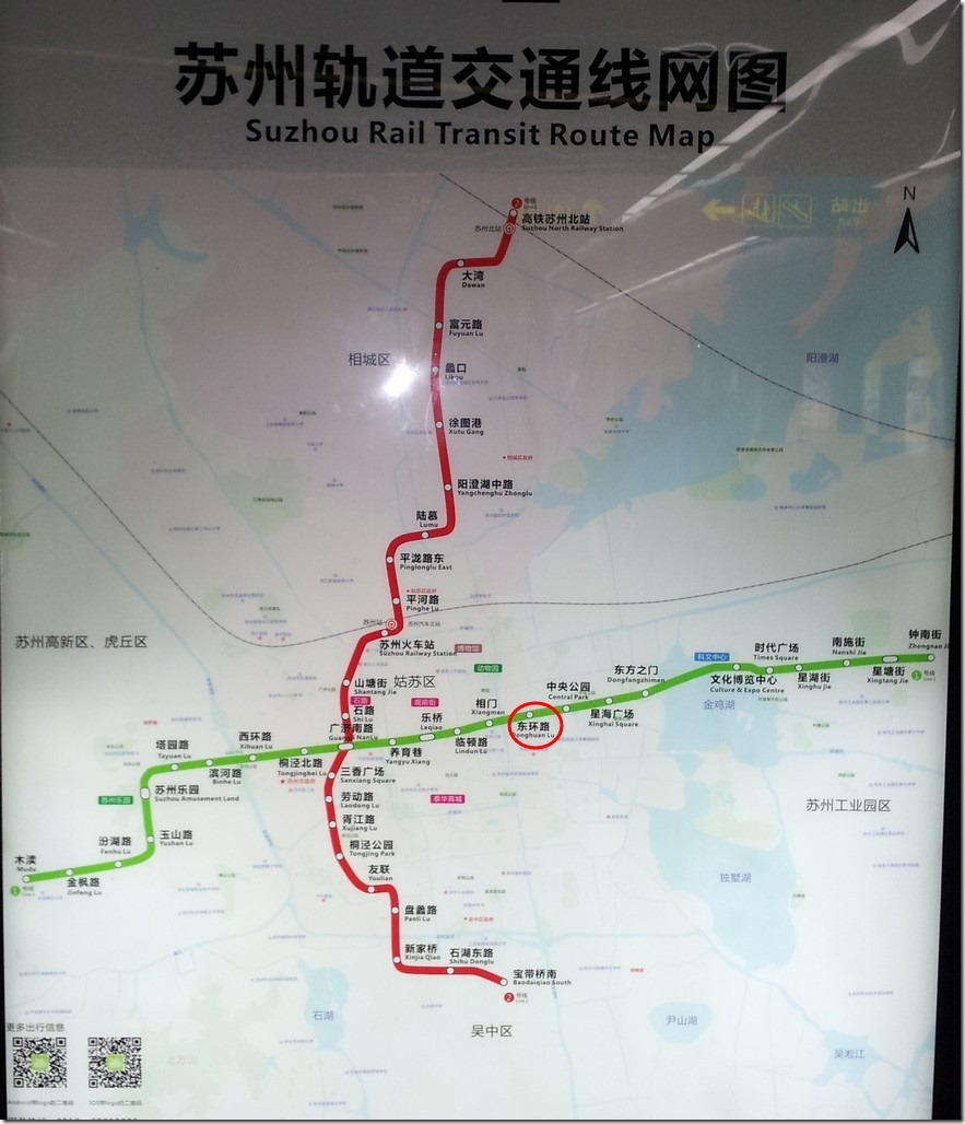 east-circle-stop-of-suzhou-subway_thumb.jpg