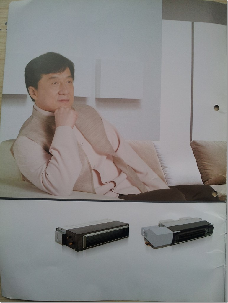 gree center air conditioner material - 2