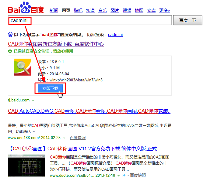 baidu-search-cadmini-can-found-cadmini_thumb.png