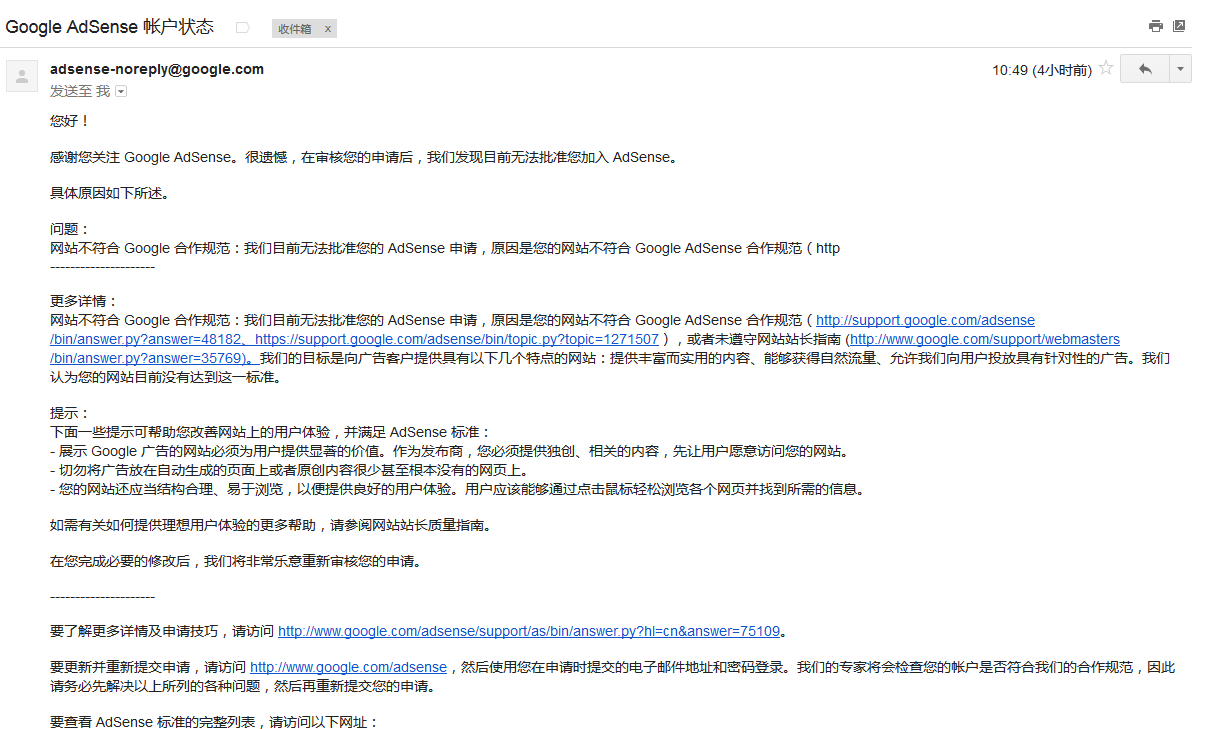 again received adsense mail notice apply fail again