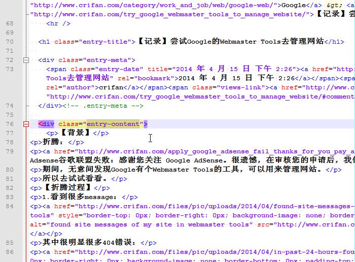 crifan single post html src div class entry-content